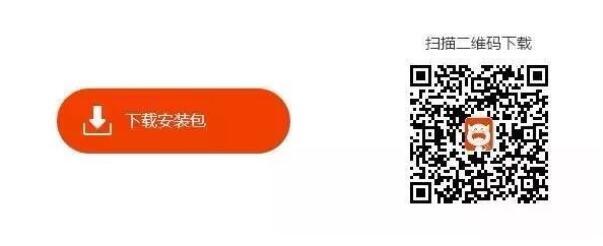 QQ截图20190110102251.jpg