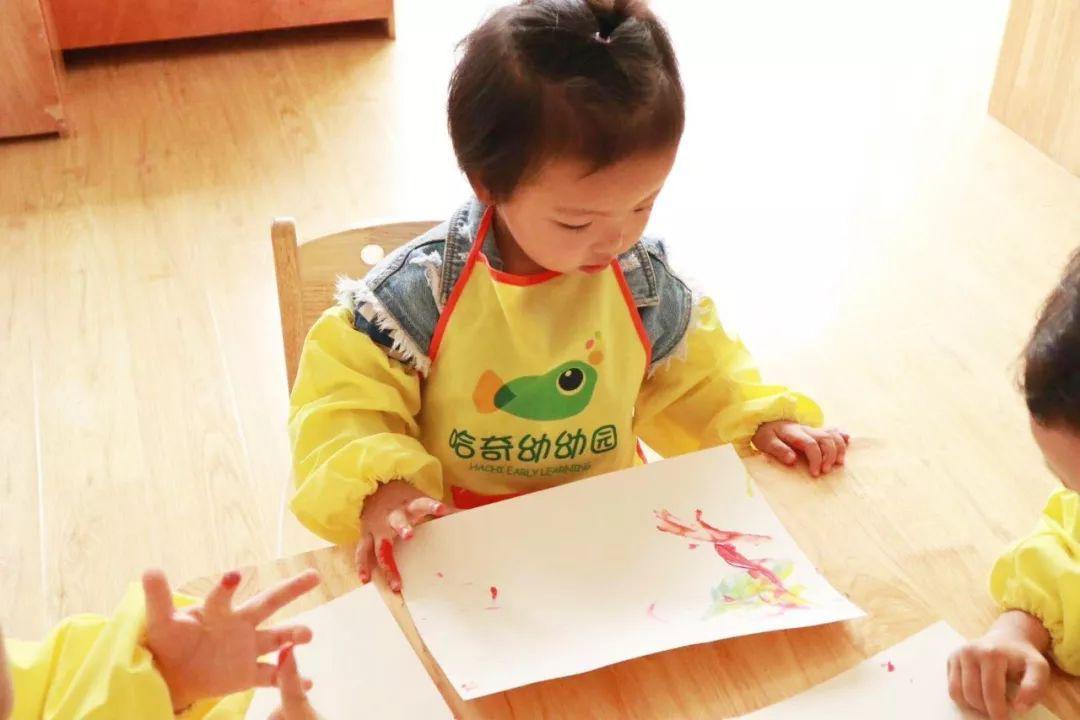 教育好自己的孩子,是你最重要的事业! 蓝莓果学前班加盟