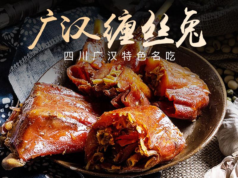 """地方特产文化研究会构建乡镇文化""""大舞台"""""""