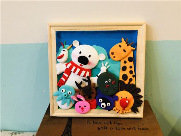 手工创业加盟之儿童手工创意乐园3d立体创意粘土画分享-森林动物派对