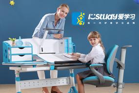 儿童护脊学习桌