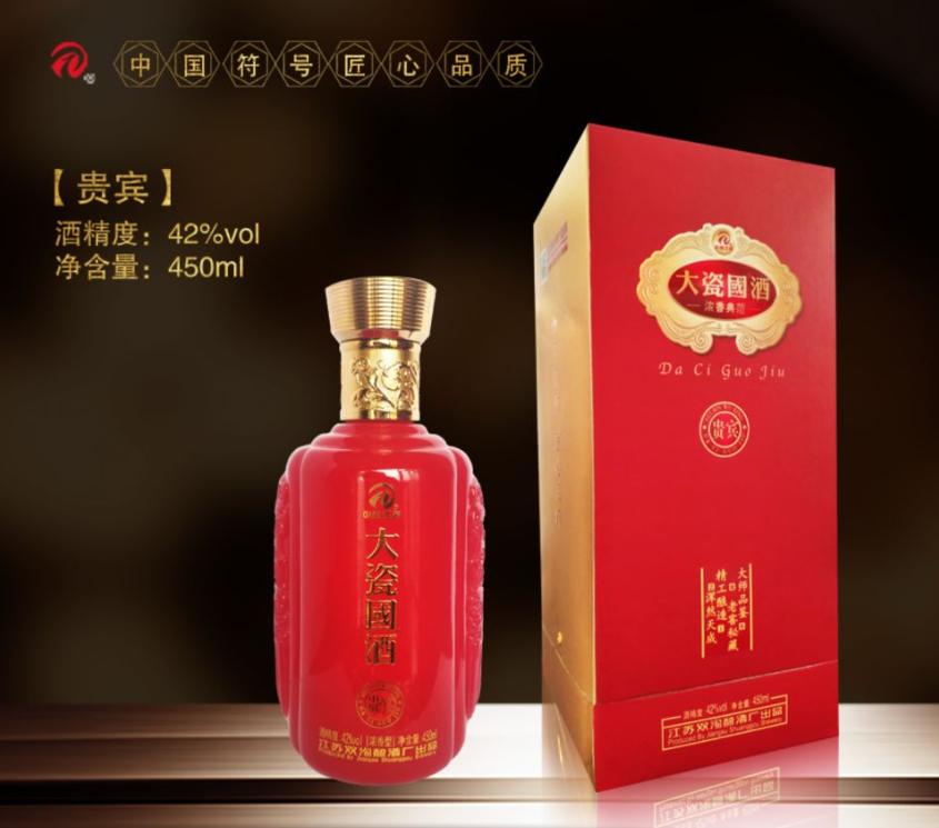中国符号大瓷国酒