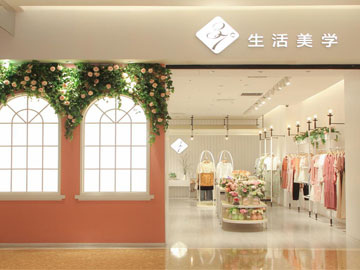 把握37°生活美学时尚女装商机,引领广东商界风潮前行!