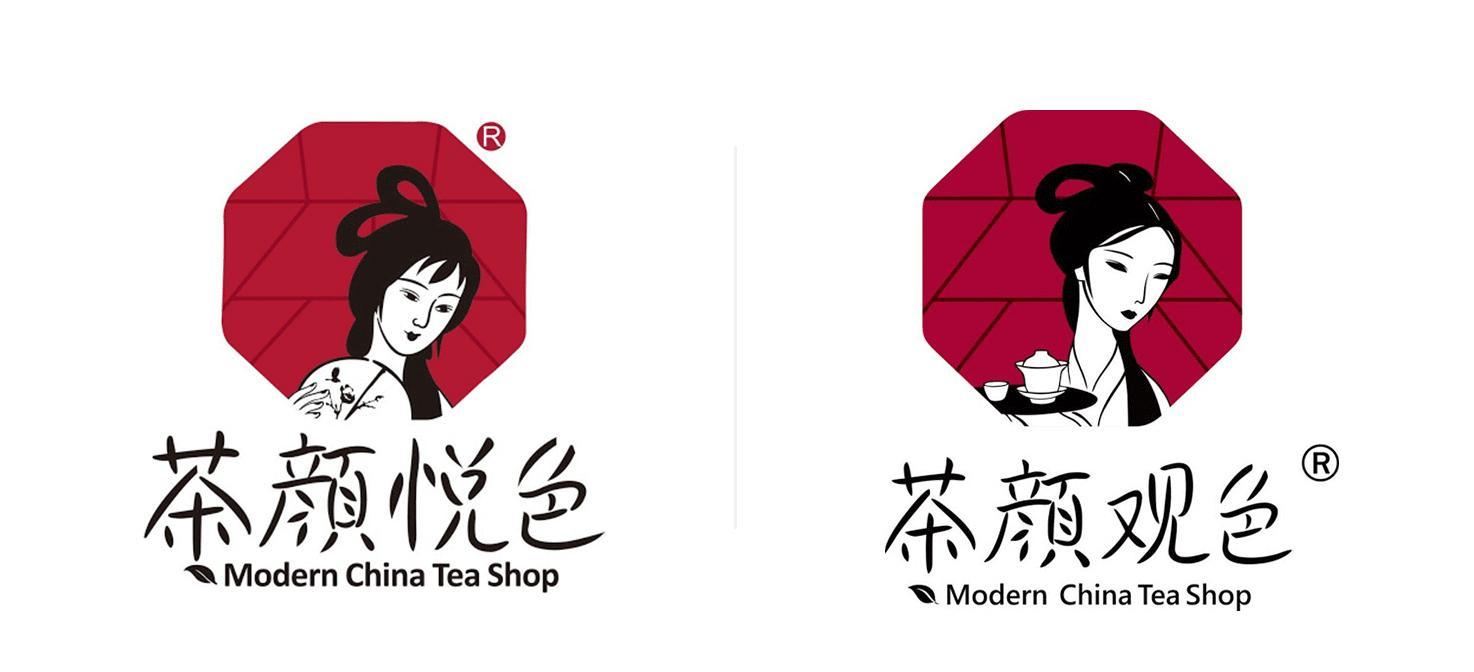 logo对比.jpeg