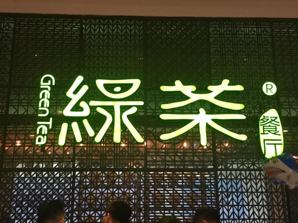 src=http___ci.xiaohongshu.com_4fa24f4c-2950-4a58-9ae8-5565787eb3eb@r_750w_750h_ss1.jpg&refer=http___ci.xiaohongshu.jpg