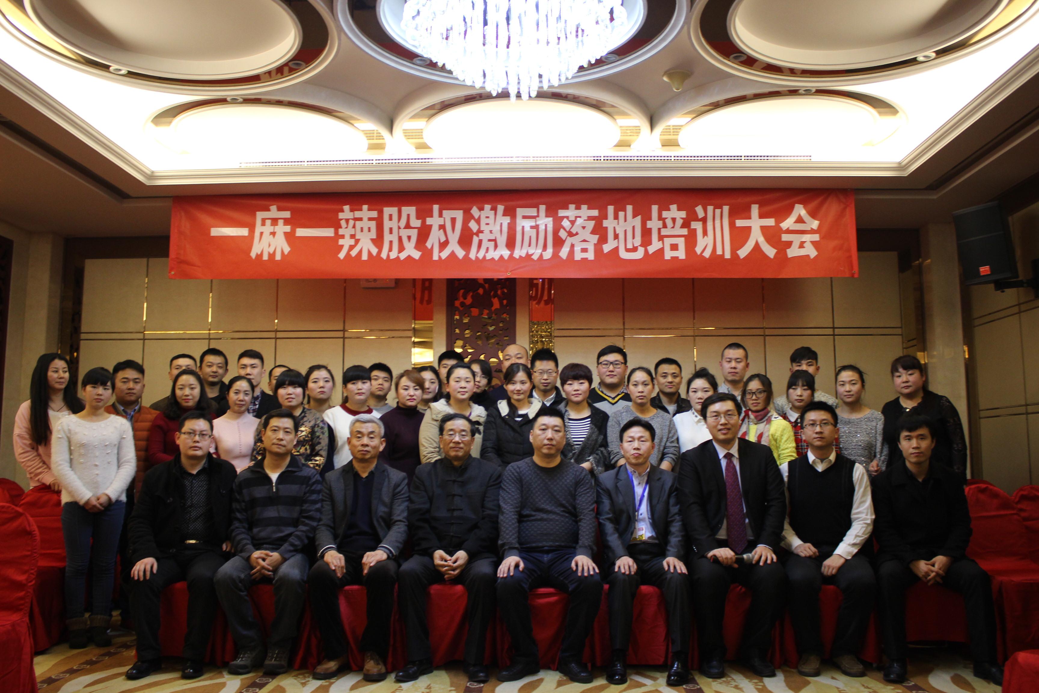 6、团队照片IMG_7901.JPG